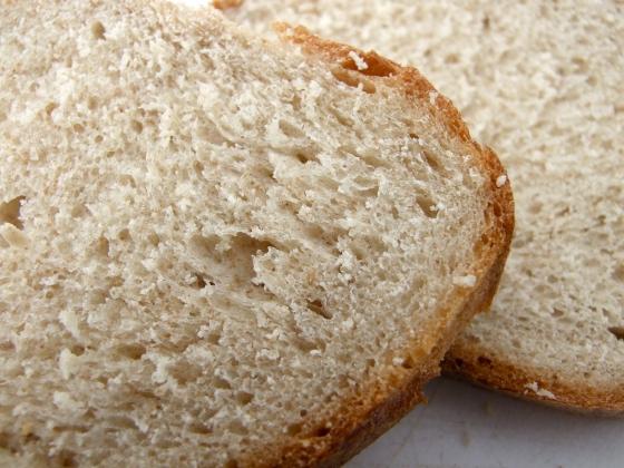 Bacon Basil Sandwich